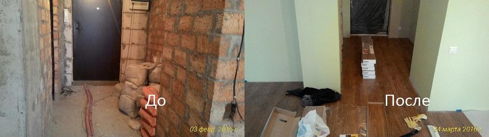 Перепланировка двухкомнатной квартиры, варианты